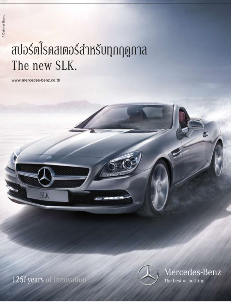 Mercedes print advertising thailand for Mercedes benz platinum amex